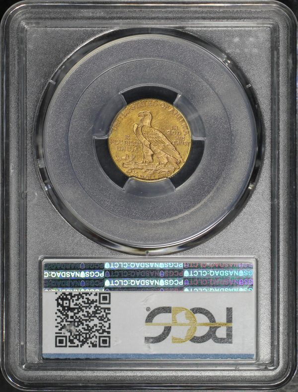 Reverse of this 1912 Indian $2.5 PCGS AU-58