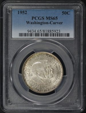 Obverse of this 1952 50C Washington-Carver Silver Commemorative PCGS MS-65