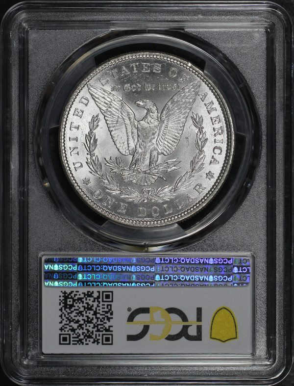 Reverse of this 1887 Morgan Dollar PCGS MS-63