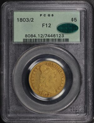 Obverse of this 1803/2 Draped Bust $5 PCGS F-12 CAC
