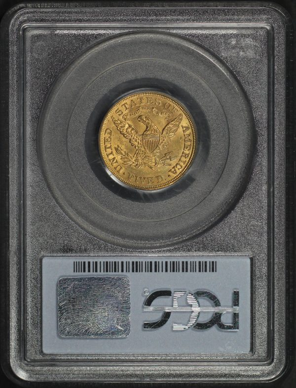 Reverse of this 1895 Liberty Head $5 PCGS MS-61