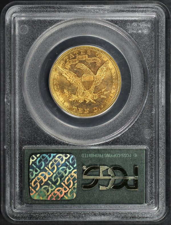 Reverse of this 1882 Liberty Head $10 PCGS MS-62