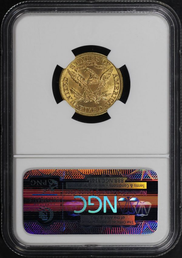 Reverse of this 1899 Liberty Head $5 NGC MS-64