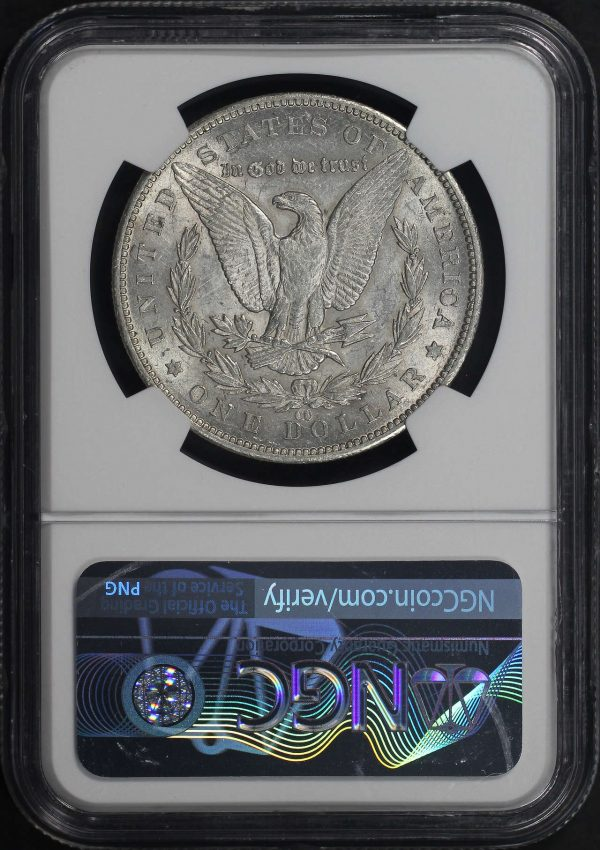 Reverse of this 1858-S Liberty Head $20 Type 1 NGC AU-55